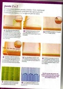 tapices-artesanales-8